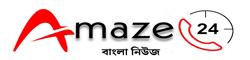Amaze24x7.in